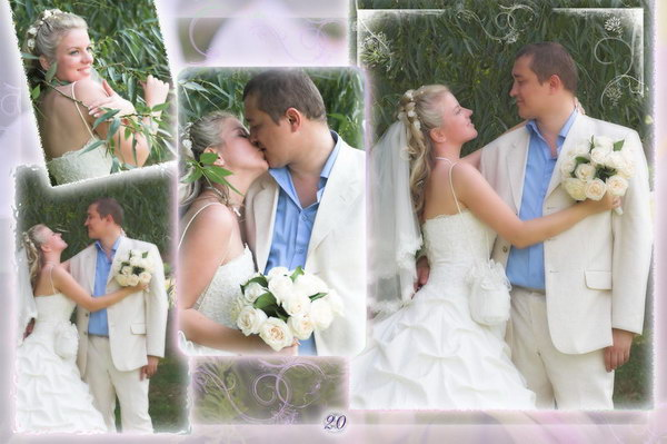 Свадебный альбом 19