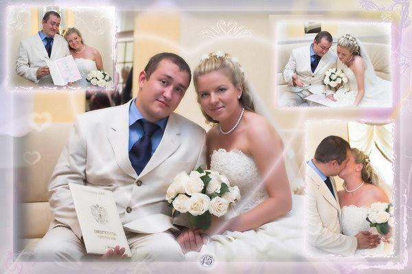 Свадебный альбом 15