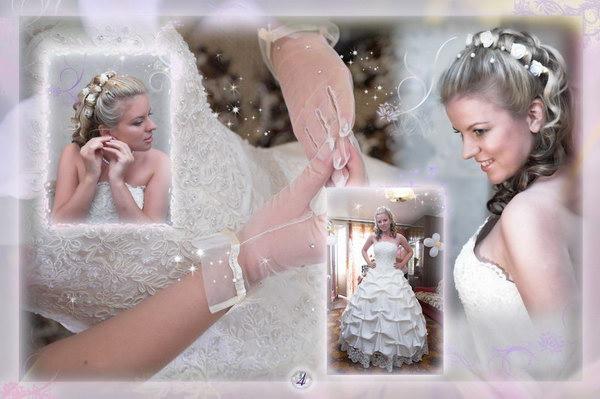Свадебный альбом 4