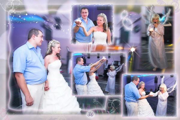 Свадебный альбом 35