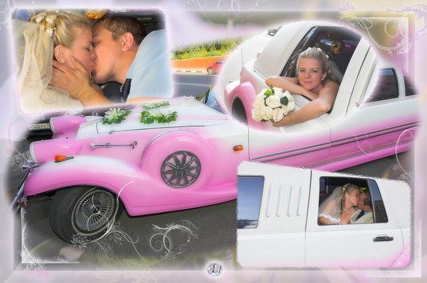 Свадебный альбом 30
