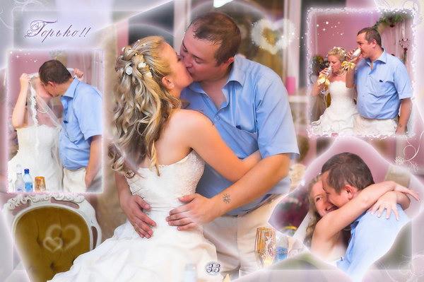 Свадебный альбом 32