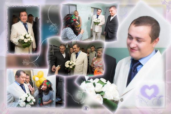 Свадебный альбом 8