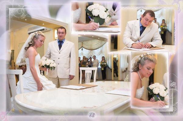 Свадебный альбом 13
