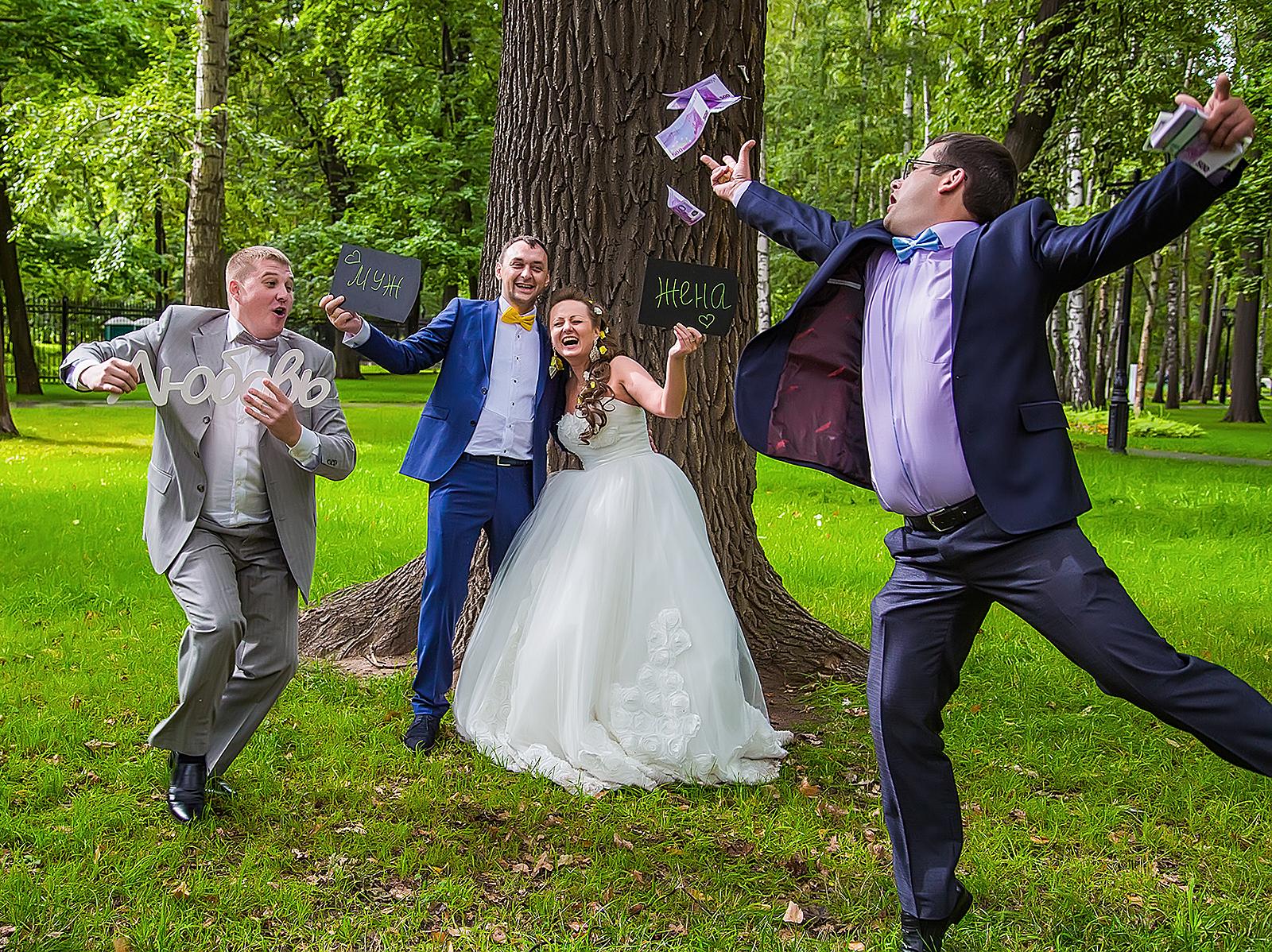 Любовь и деньги. свадьба.