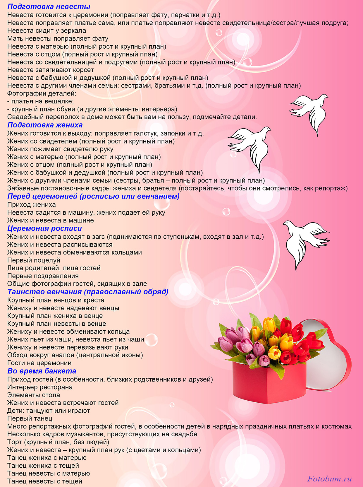 checklist4
